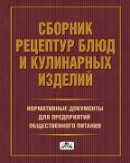 http://www.dis.ru/e-store/284/17672/
